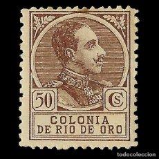 Selos: SELLOS ESPAÑA. RÍO DE ORO. 1919. ALFONSO XIII. 50C CASTAÑO. NUEVO. EDIFIL Nº113. Lote 167144280