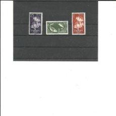 Francobolli: SAHARA-209/11 PRO INFANCIA MERO NUEVOS SIN FIJASELLOS(SEGÚN FOTO). Lote 167184520
