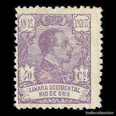 Selos: SELLOS ESPAÑA. RÍO DE ORO. 1921 ALFONSO XIII. 40C. VIOLETA. NUEVO*. EDIFIL Nº138. Lote 167191376