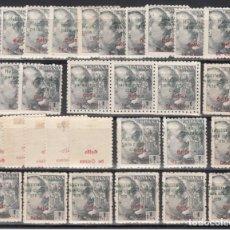 Sellos: GUINEA, 1949 EDIFIL Nº 273, DISTINTAS VARIEDADES DE IMPRESIÓN, HABILITACIÓN A CABALLO,. Lote 167469112