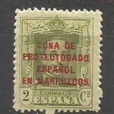 Sellos: MARRUECOS EDIFIL NUM. 81 * NUEVO CON FIJASELLOS. Lote 167728400