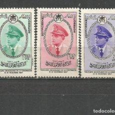 Francobolli: MARRUECOS ZONA NORTE EDIFIL NUM. 27/29 SERIE COMPLETA NUEVA SIN GOMA. Lote 192086543
