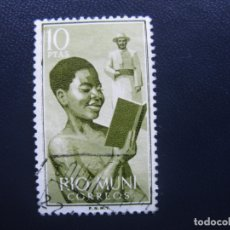 Sellos: RIO MUNI, 1960 NIÑO INDIGENA, EDIFIL 9. Lote 167733412