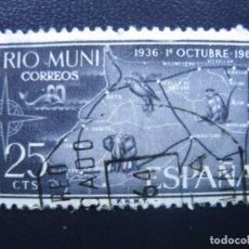 Sellos: RIO MUNI, 1961 MAPA DE RIO MUNI, EDIFIL 21. Lote 167733768