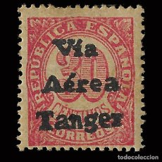 Timbres: TANGER 1938.SELLOS ESPAÑA.HABILITADOS.30C.ROJO. NUEVO**. EDIFIL. Nº133. Lote 167745084