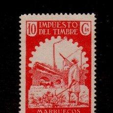 Sellos: 0305 MARRUECOS - IMPUESTO DEL TIMBRE - 10 CTS - CARMIN - NUEVO, SIN GOMA. Lote 182619592