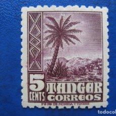 Sellos: TANGER, 1948 EDIFIL 153. Lote 167909748