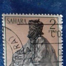 Sellos: SAHARA 1972. EDIFIL 299. TIPOS INDÍGENAS. USADO. Lote 168004880