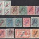 Sellos: MARRUECOS, 1914 EDIFIL Nº 29 / 42 /**/. Lote 168124864
