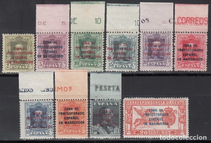 MARRUECOS, 1923 - 1930 EDIFIL Nº 81 / 90 /**/, SIN FIJASELLOS. (Sellos - España - Colonias Españolas y Dependencias - África - Marruecos)