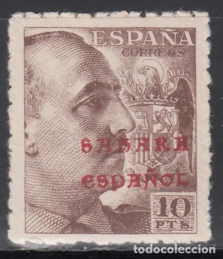SAHARA, 1941 EDIFIL Nº 62 /**/, GENERAL FRANCO, VALOR CLAVE, SIN FIJASELLOS. (Sellos - España - Colonias Españolas y Dependencias - África - Sahara)