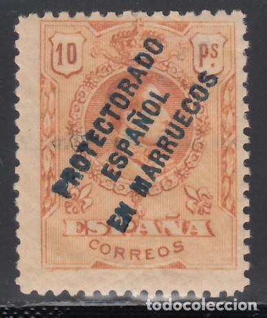 MARRUECOS, 1915 EDIFIL Nº 55 /**/, SIN FIJASELLOS. (Sellos - España - Colonias Españolas y Dependencias - África - Marruecos)