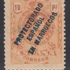 Sellos: MARRUECOS, 1915 EDIFIL Nº 55 /**/, SIN FIJASELLOS. . Lote 168125816