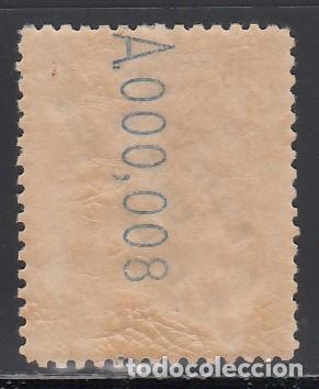 Sellos: MARRUECOS, 1915 EDIFIL Nº 55 /**/, SIN FIJASELLOS. - Foto 2 - 168125816