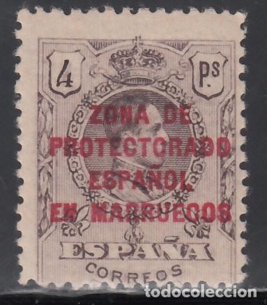 MARRUECOS, 1921 - 1927 EDIFIL Nº 79 /**/, SIN FIJASELLOS. (Sellos - España - Colonias Españolas y Dependencias - África - Marruecos)