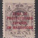 Sellos: MARRUECOS, 1921 - 1927 EDIFIL Nº 79 /**/, SIN FIJASELLOS. . Lote 168126008
