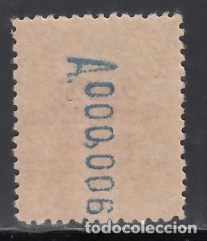 Sellos: MARRUECOS, 1921 - 1927 EDIFIL Nº 79 /**/, SIN FIJASELLOS. - Foto 2 - 168126008