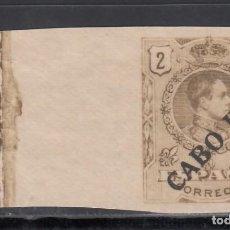 Sellos: CABO JUBY. 1919 EDIFIL Nº 6 S, (**), SIN DENTAR . Lote 168126432