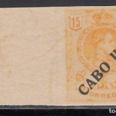 Sellos: CABO JUBY. 1919 EDIFIL Nº 9 S, (**), SIN DENTAR . Lote 168126472