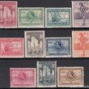 Sellos: CABO JUBY. 1929 EDIFIL Nº 40 / 50 /**/, EXPOSICIÓN DE SEVILLA Y BARCELONA, SIN FIJASELLOS.. Lote 168223588