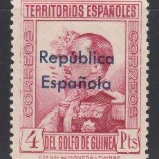 Sellos: GUINEA. 1932 EDIFIL Nº 242 /**/, SIN FIJASELLOS.. Lote 168224924