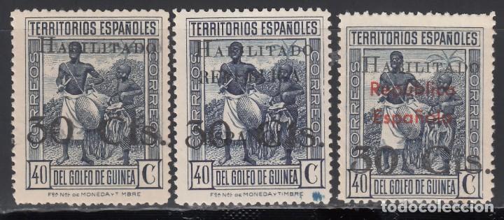 GUINEA. 1937 - 1938 EDIFIL Nº 251 / 253 /**/, SIN FIJASELLOS. (Sellos - España - Colonias Españolas y Dependencias - África - Guinea)