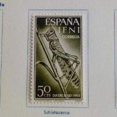 Sellos: SERIE COMPLETA DE 3 SELLOS IFNI 1964 DÍA DEL SELLO Nº 200/201/202. Lote 168264004