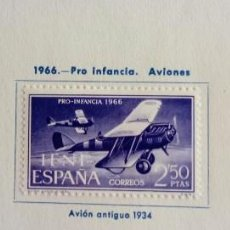 Sellos: SERIE COMPLETA DE 3 SELLOS IFNI 1966 PRO INFANCIA Nº 218/219/220. Lote 168265304