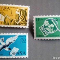 Sellos: SERIE COMPLETA 3 SELLOS IFNI 1968 SÍA DEL SELLO Nº 236/237/238. Lote 205834960