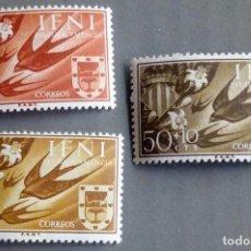 Sellos: SERIE COMPLETA 3 SELLOS IFNI 1958 AYUDA A VALENCIA Nº 142/143/144. Lote 168330852