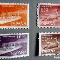 Sellos: SERIE COMPLETA 4 SELLOS IFNI 1961 DÍA DEL SELLO TRANSPORTES Nº 183/184/185/186. Lote 168334300