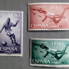 Sellos: SERIE COMPLETA 3 SELLOS IFNI 1961 PRO INFANCIA DEPORTES Nº 176/177/178. Lote 168335872