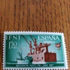 Sellos: ESPAÑA COLONIAS: 229 MNH IFNI. Lote 213659642