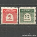 Sellos: MARRUECOS EDIFIL NUM. 382/383 ** SERIE COMPLETA SIN FIJASELLOS. Lote 168549184