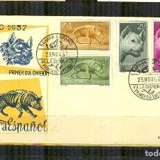 Sellos: SPD 142/45 SOBRE PRIMER DIA (SFC) SAHARA DIA SELLO HIENA 1957 BUEN ESTADO. Lote 168696920