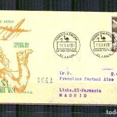 Sellos: SPD 189 SOBRE PRIMER DIA CERTIFICADO (SFC) SAHARA CORREO AEREO 1961 CIRCULADA. Lote 168734268