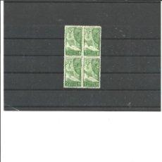 Sellos: SAHARA- 87 ISABEL LA CATÓLICA- BLOQUE DE CUATRO NUEVOS SIN FIJASELLOS(SEGÚN FOTO). Lote 168782136
