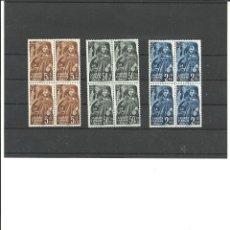 Sellos: SAHARA- 94/96 PRO INFANCIA INDÍGENA- BLOQUE DE CUATRO NUEVOS SIN FIJASELLOS(SEGÚN FOTO). Lote 168784880