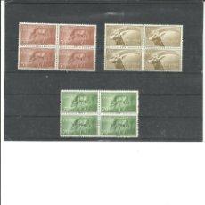 Sellos: SAHARA- 123/125 DIA DEL SELLO-FAUNA- BLOQUE DE CUATRO NUEVOS SIN FIJASELLOS(SEGÚN FOTO). Lote 168814908