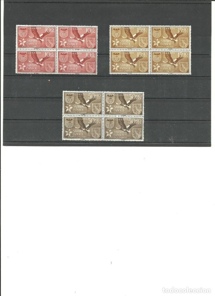 SAHARA- 146/148 AYUDA A VALENCIA- BLOQUE DE CUATRO NUEVOS SIN FIJASELLOS(SEGÚN FOTO) (Sellos - España - Colonias Españolas y Dependencias - África - Sahara)