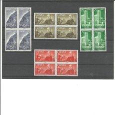 Sellos: SAHARA- 193/196 EXALTACIÓN JEFATURA DEL ESTADO- BLOQUE DE CUATRO NUEVOS SIN FIJASELLOS(SEGÚN FOTO). Lote 168825568