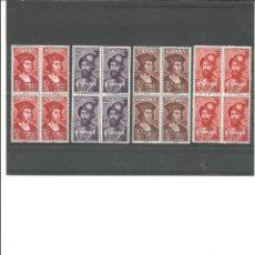 Sellos: SAHARA- 197/200 DIA DEL SELLO-CONQUISTADORES- BLOQUE DE CUATRO NUEVOS SIN FIJASELLOS(SEGÚN FOTO). Lote 168825988