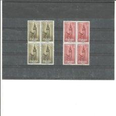 Sellos: SAHARA- 215/216 AYUDA A SEVILLA- BLOQUE DE CUATRO NUEVOS SIN FIJASELLOS(SEGÚN FOTO). Lote 168827116