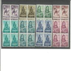 Sellos: SAHARA- 228/235 MÚSICOS INDÍGENAS- BLOQUE DE CUATRO NUEVOS SIN FIJASELLOS(SEGÚN FOTO). Lote 168828436