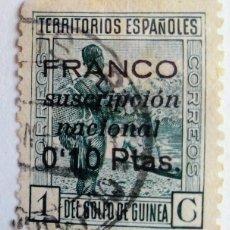 Sellos: SELLO DE CORREOS DE TERRITORIOS ESPAÑOLES EN EL GOLFO DE GUINEA DE 1CTO. CON SUSCRIPCIÓN NACIONAL. Lote 169348740