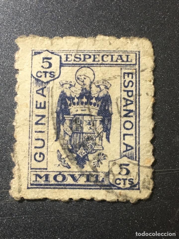GUINEA ESPAÑOLA ESPECIAL MOVIL 5 CTS (Sellos - España - Colonias Españolas y Dependencias - África - Guinea)