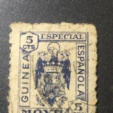 Sellos: GUINEA ESPAÑOLA ESPECIAL MOVIL 5 CTS. Lote 169395852
