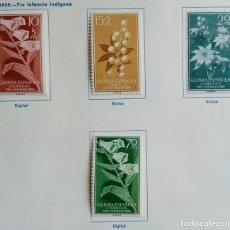 Sellos: SERIE COMPLETA 4 SELLOS GUINEA 1959 PRO INFANCIA Nº 391/392/393/394. Lote 169425156