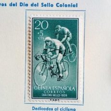 Sellos: SERIE COMPLETA 3 SELLOS GUINEA 1959 DÍA DEL SELLO Nº 395/396/397. Lote 169425584