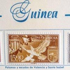 Sellos: SERIE COMPLETA 3 SELLOS GUINEA 1958 AYUDA A VALENCIA Nº 373/374/375. Lote 169426052